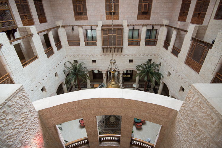 Al Multaqa Lobby Lounge